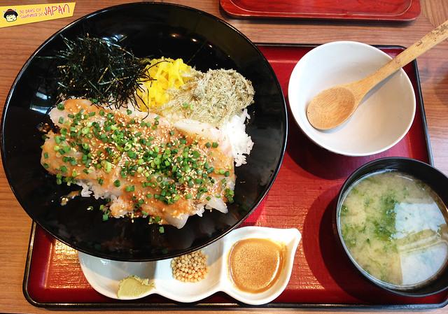 Tsukiji Restaurant  GEN-CHAN - Uzu Set