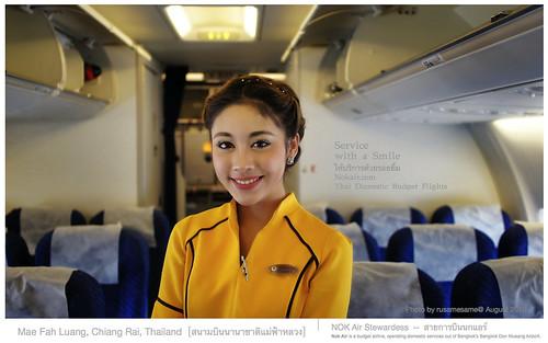 Nok stewardess smiles