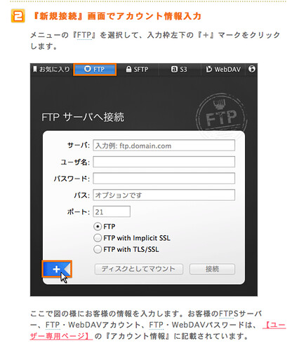 スクリーンショット 2013-09-19 1.42.06