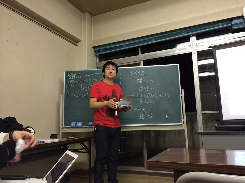 管理人のお一人である岡本さん