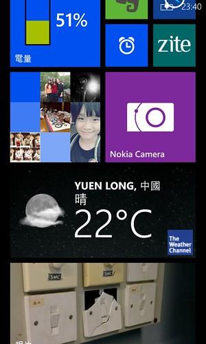[評測]Nokia Lumia 1020 – 配有強勁拍攝功能的智能手機 8