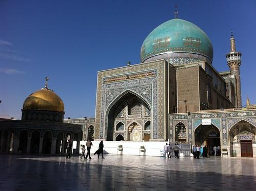 Patio de Al Quds en Mashhad (Irán)
