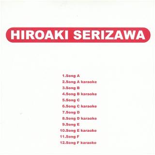 Hiroaki Serizawa