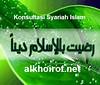 Konsultasi Syariah Islam 2