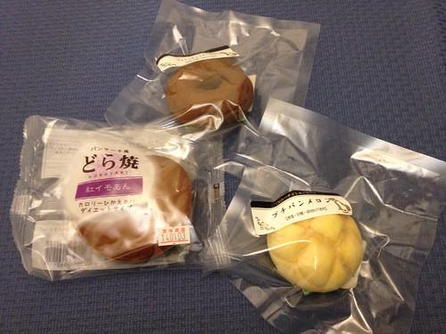 Dog treats from Japan わんこのおやつ