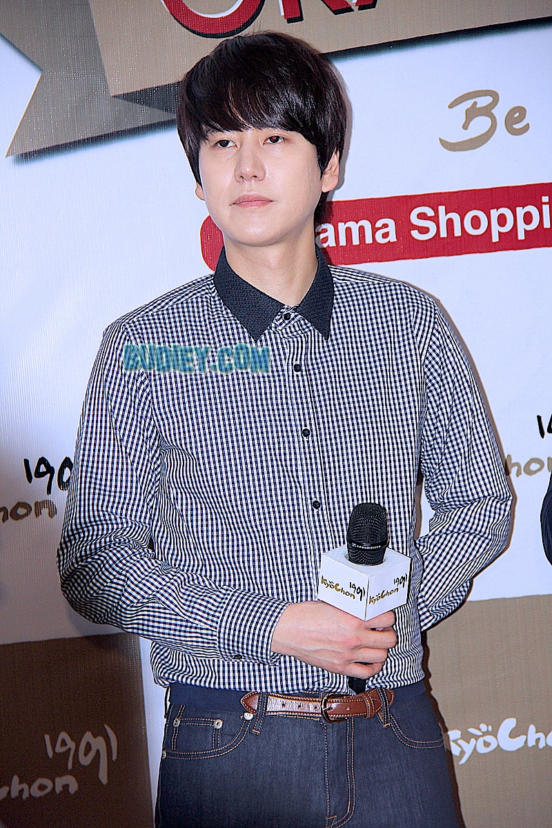 Gambar Kyuhyun &Amp; Kangin Super Junior