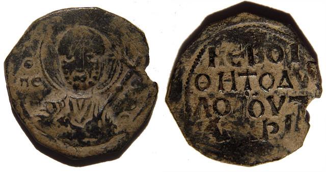 Byzantine Coins 2014 - Page 2 12482146573_f60826b1d6_z
