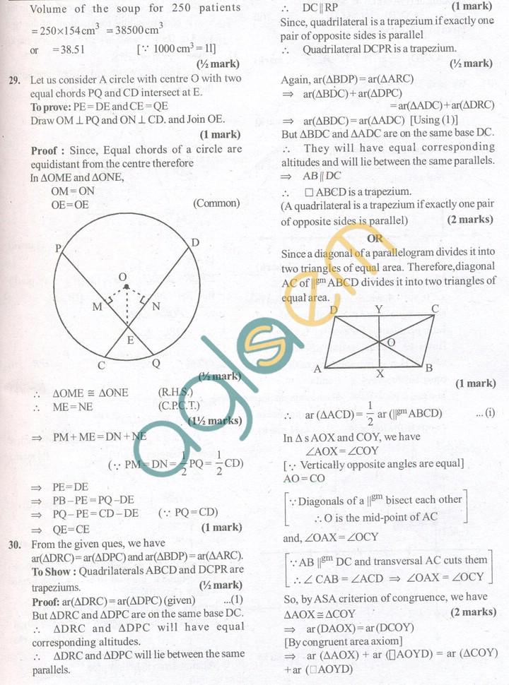 IX Sample Paper SA-II - jsunil tutorial cbse maths & science