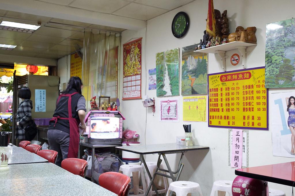 20140128板橋-大吃小算 (4)