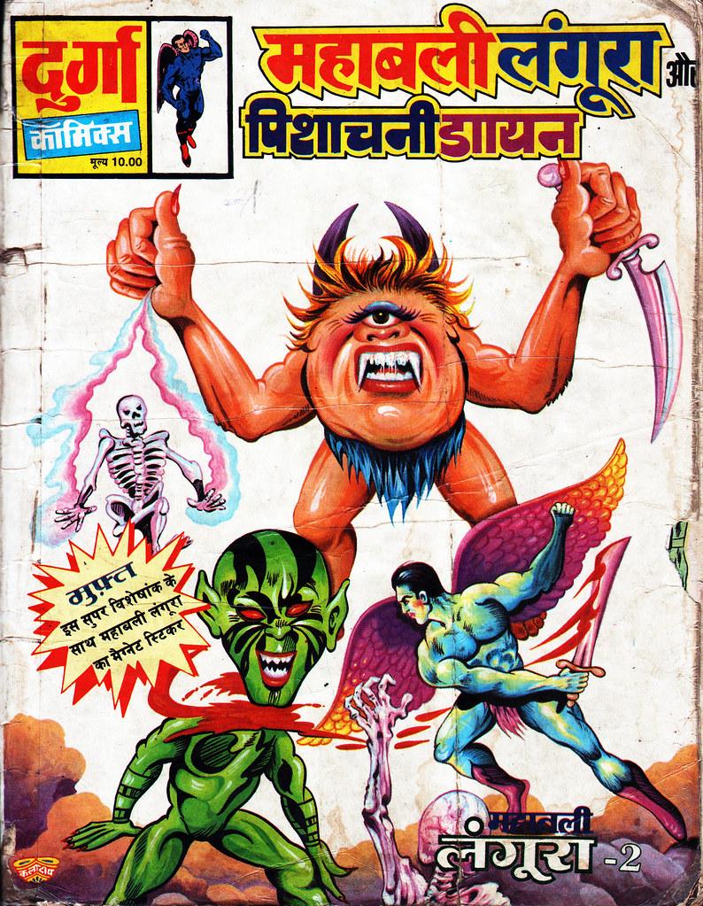 Hindi Comics - 5