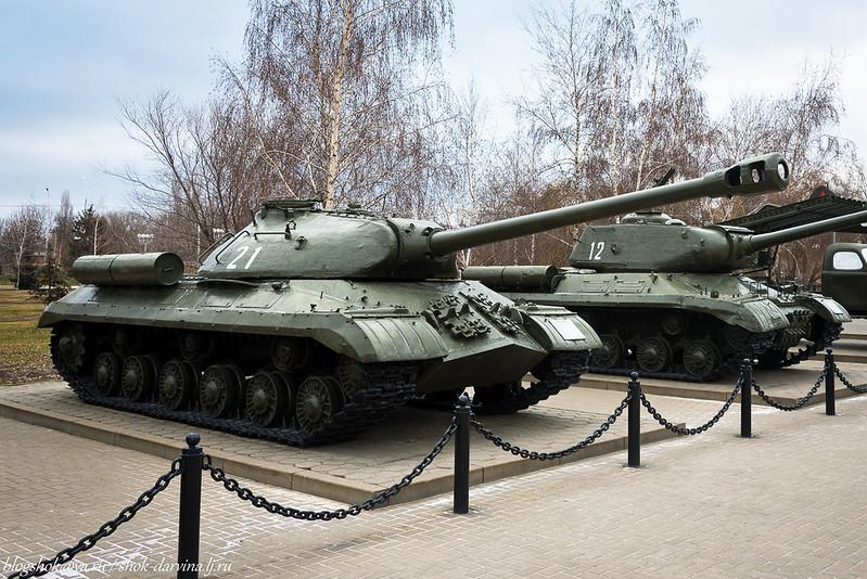 Белгород-5