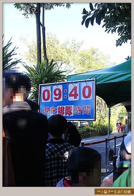 木柵動物園(圓仔)04