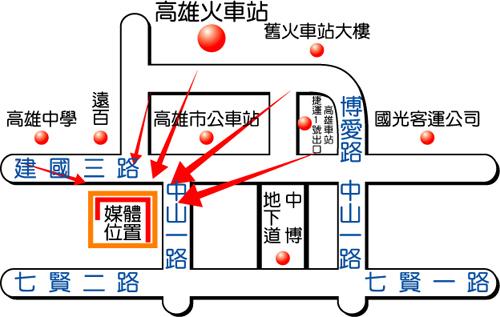 高雄市建國三路(火車站前)map