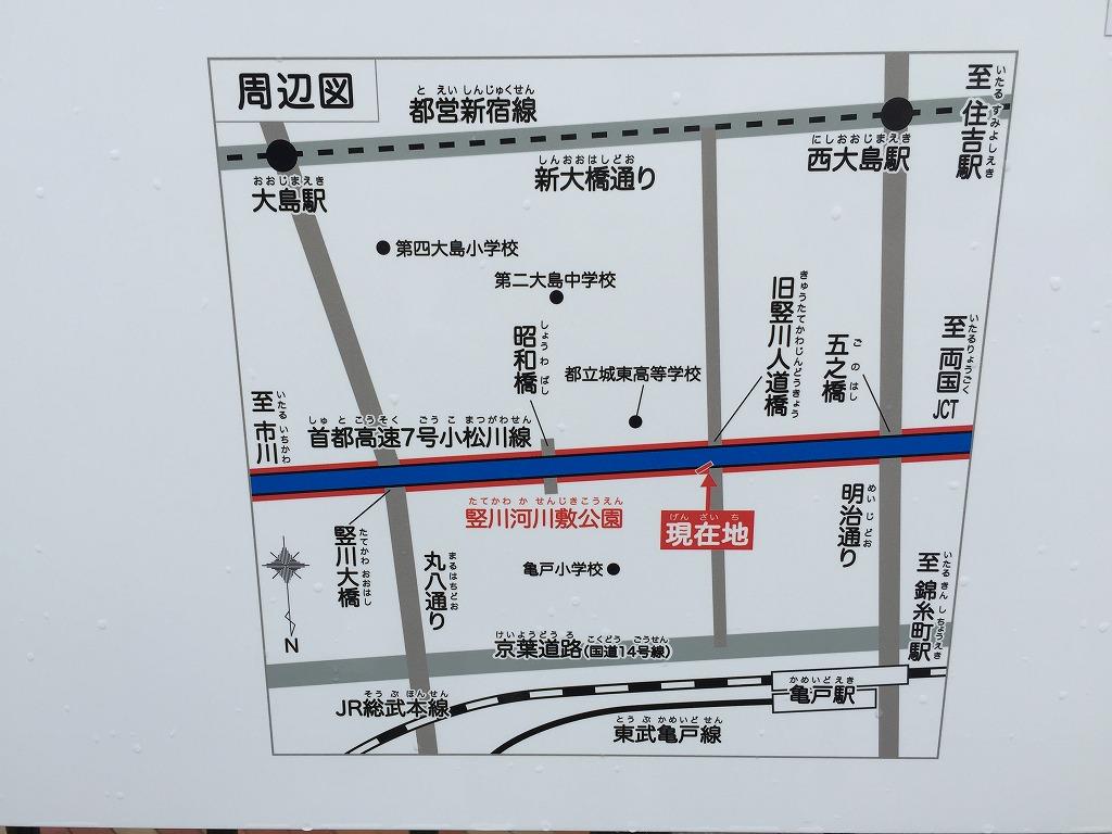 20150627_竪川河川敷公園 (4)