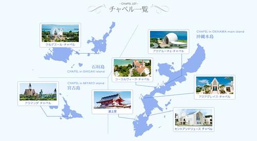 OkinawaWatabeWeddingMap
