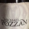 Michael Pozzan Chardonnay #chardonnay #wine#whitewine #russianriver