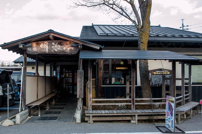 20160321-木曾駒ヶ岳(雪山)-0772.jpg