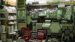 An Arabesque shop in Khan El-Khalili