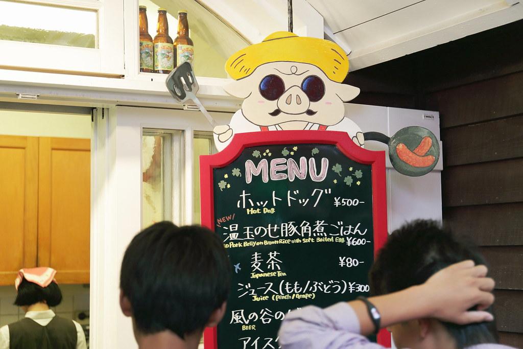 2013 Tokyo Food_129