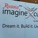 Small photo of Imagine Cup