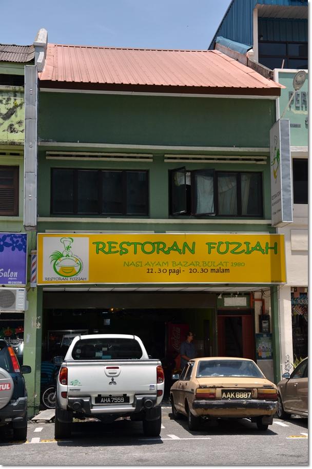 Restoran Fuziah @ Clare Street, Ipoh