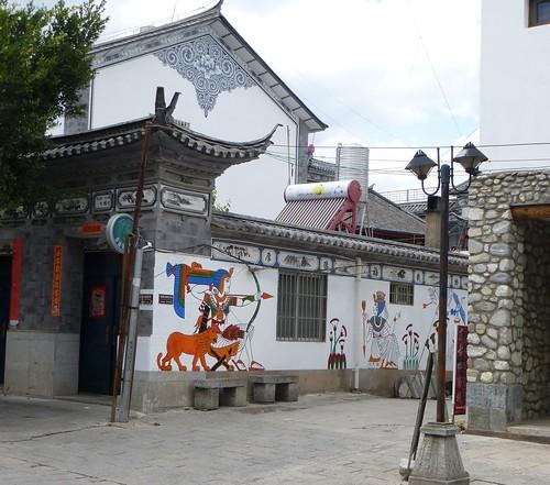 Yunnan13-Dali-Ville (45)