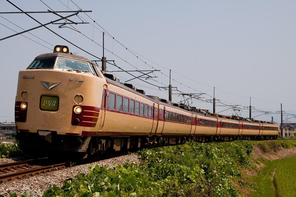 """2006M """"Inaho"""" No.6 T-18"""