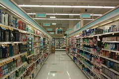 Health and Beauty aisle, 2012 decor remodel