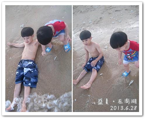130628-一對寶在金色沙灘-1