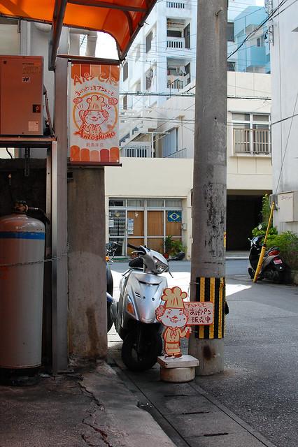 2013okinawa_212