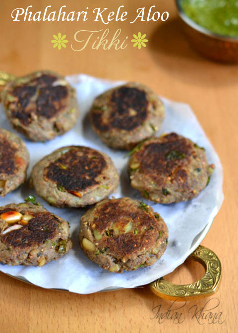 Kaccha Kela Aloo Tikki Vrat Recipes