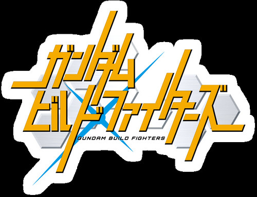 Gundam_Build_Fighters