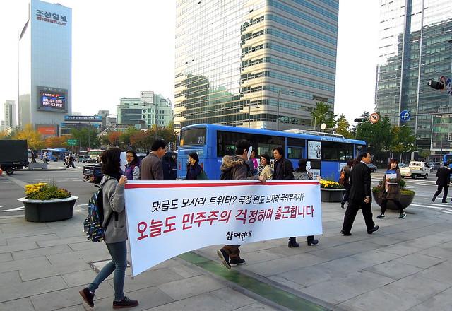 20131104_민주주의걱정출근길캠페인-1일차(3)