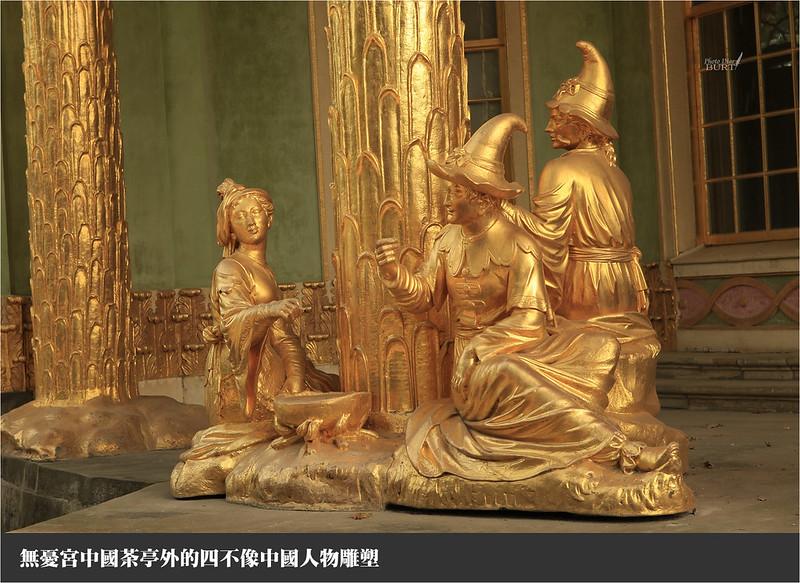 中國茶亭外的中國人物雕塑