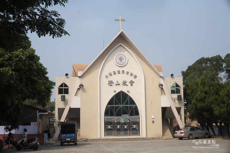 台南私藏景點--澄山教會 (8)
