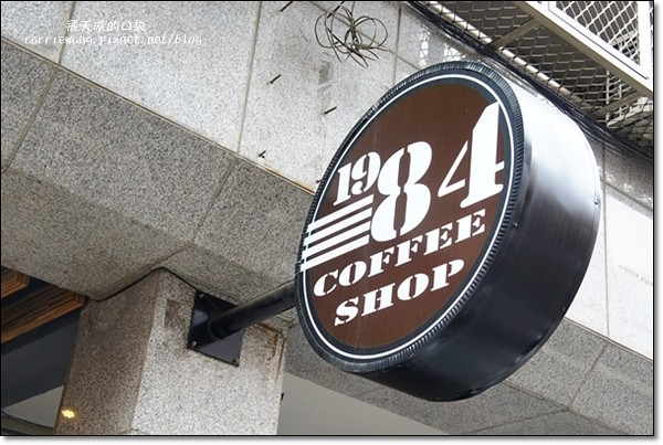 1984 Coffee Shop (2)