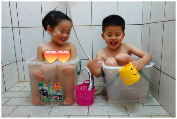 RV桶洗澡
