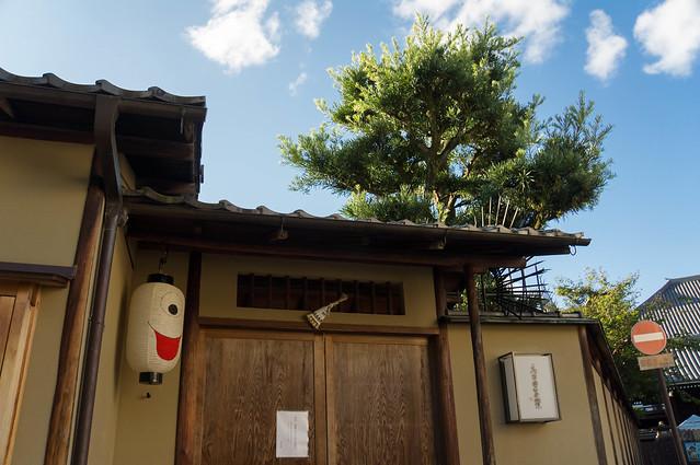 Kyoto-05158.jpg