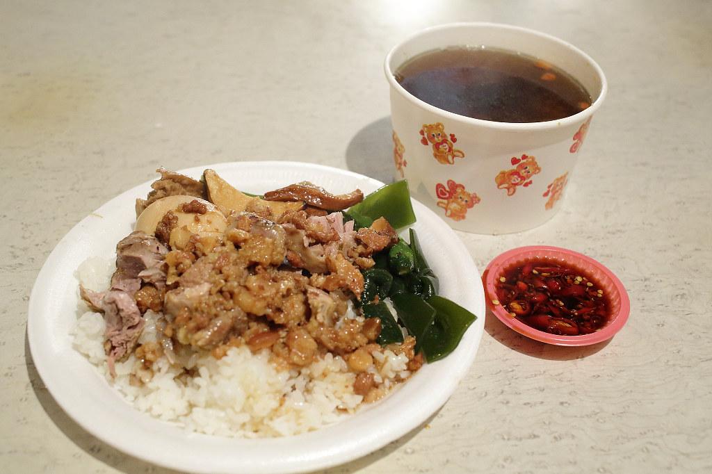 20140219萬華-漢口街七味雞 (3)