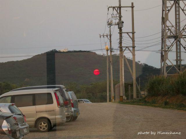夕日が山に埋まった!!!