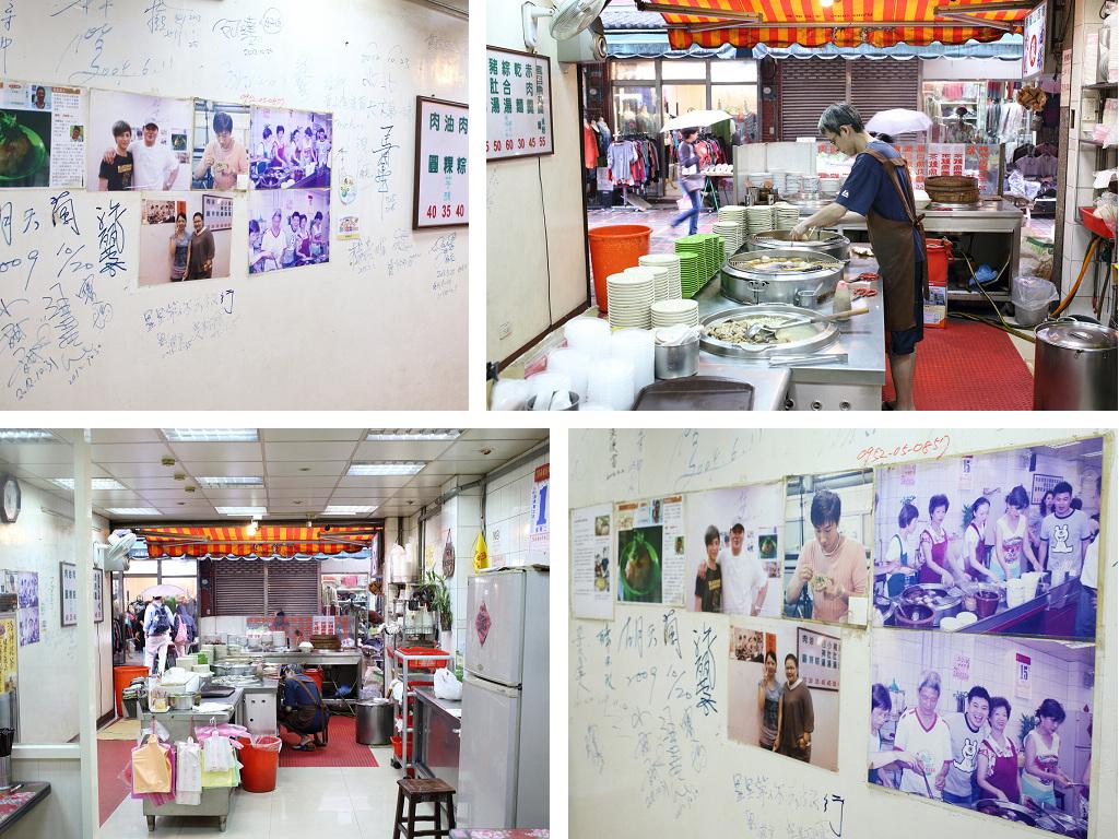 20140401萬華-蘇記肉圓、油粿 (4)