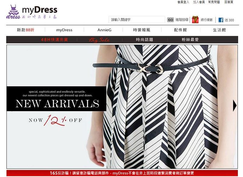 MY DRESS (5)