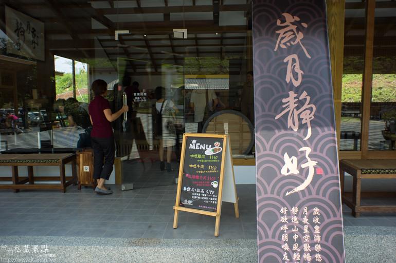 台南私藏景點--白色教堂 (13)