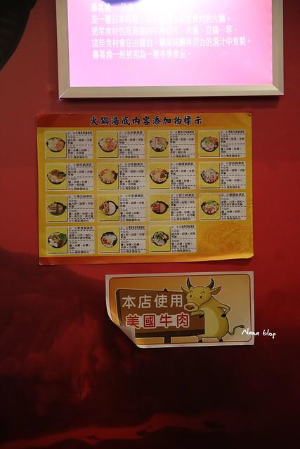 花壇天香皇品 (47)