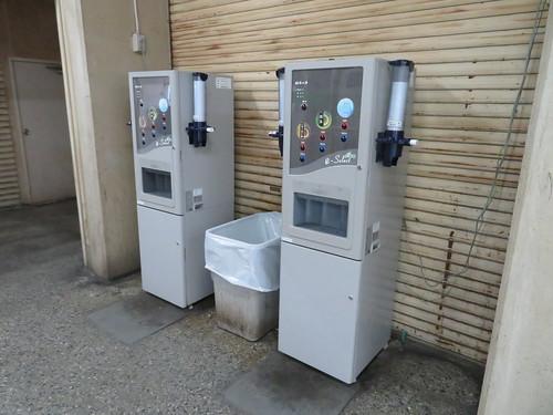 佐賀競馬場の第3払戻所にある湯茶接待所