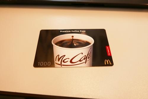 maccoffeepass001