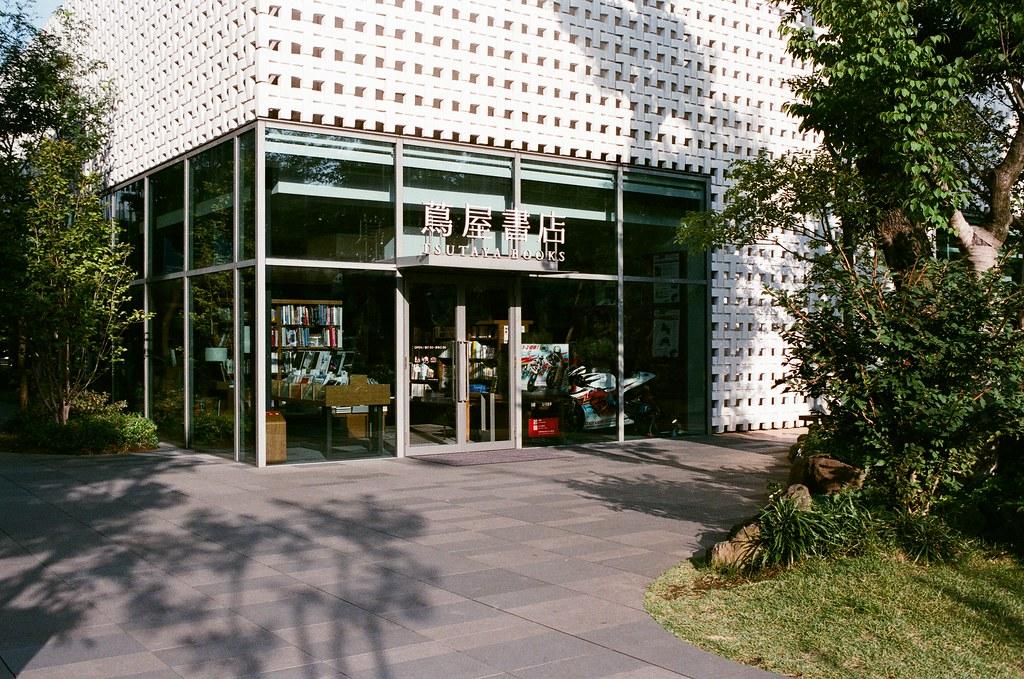 蔦屋書店 Tokyo, Japan / AGFA VISTAPlus / Nikon FM2 蔦屋書店,拍的時候沒有像上次來一樣被警衛提醒不能拍照,或許現在開放可以拍照了吧。  我記不起來有沒有進去裡面逛,因為之後又去了一次,有點交錯在一起搞不清楚了。  Nikon FM2 Nikon AI AF Nikkor 35mm F/2D AGFA VISTAPlus ISO400 1000-0014 2015-10-03 Photo by Toomore
