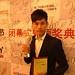 China International Short Film Festival Awards 650