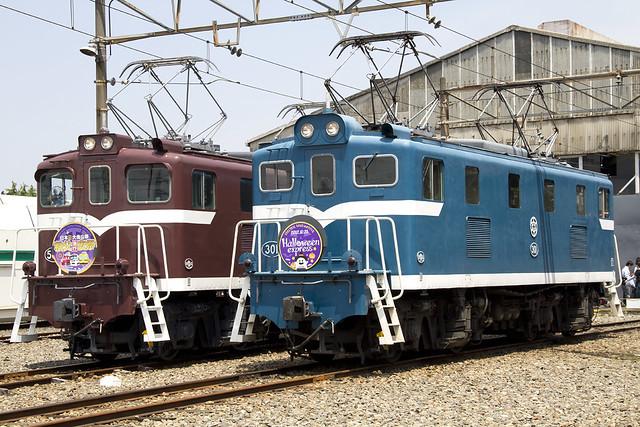 秩父鉄道 電気機関車