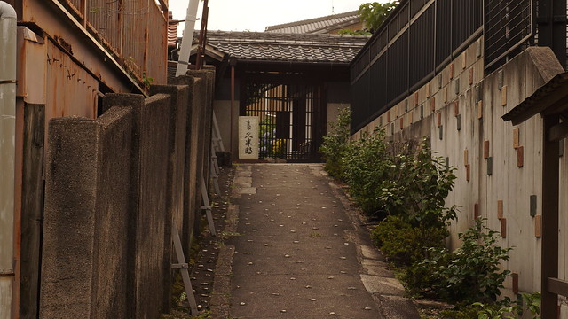 Owari-seto_kumetei